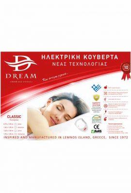 Ηλεκτρικό Υπόστρωμα Κουβέρτα Dream Classic Διπλή